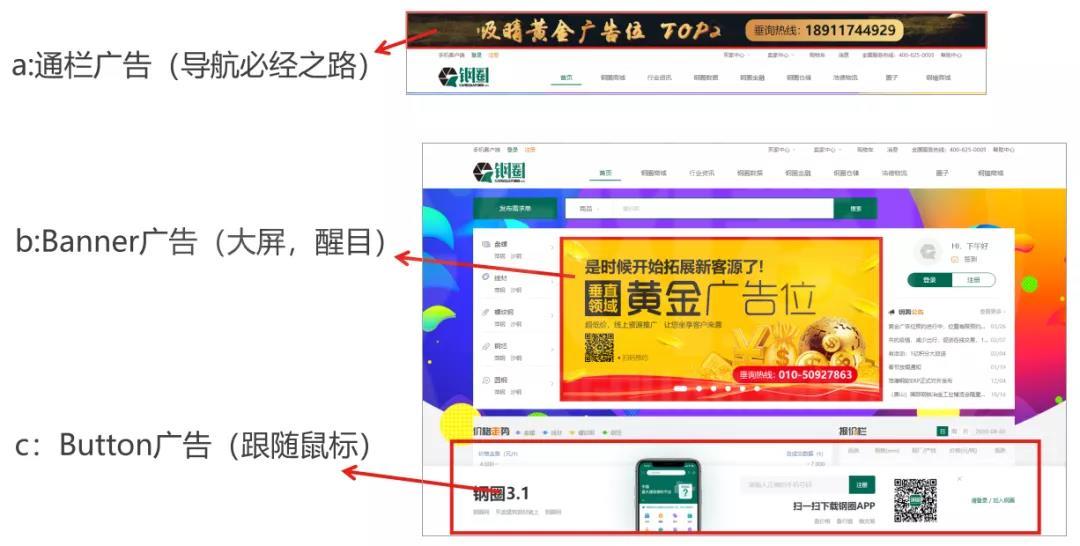 网站广告.jpg